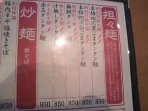 201005151146000